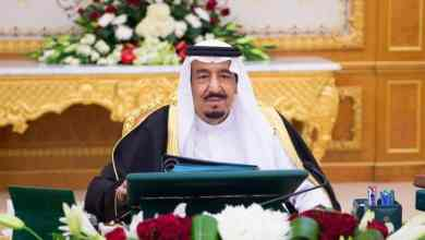 Photo of أمر ملكي بالموافقة على الترتيبات التنظيمية للهيئة الملكية لمكة المكرمة والمشاعر المقدسة
