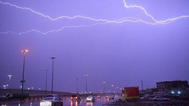Photo of تنبيهات عاجلة لـ 7 مناطق بشأن التقلبات الجوية خلال الساعات القادمة