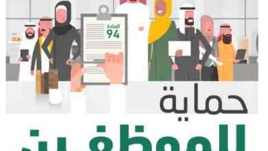 Photo of العدل تعلن عن إجراء حاسم تجاه المتأخرين والمماطلين في دفع رواتب العاملين