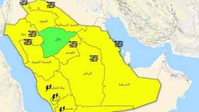 Photo of خارطة تنبيهات الأرصاد تكتسي بالأصفر.. 8 مناطق في الواجهة