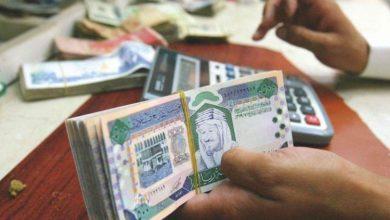 "Photo of بنوك ترفع سعر الفائدة على القروض ""العقارية"" وتصعد بالأرباح لـ 100%"