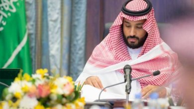 Photo of مجلس الشؤون الاقتصادية والتنمية يناقش التقرير الربعي لرؤية المملكة 2030