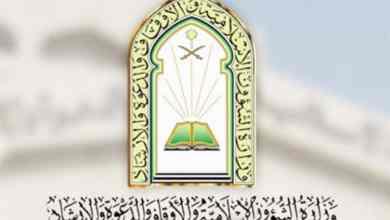 Photo of الشوؤن الإسلامية تحدد 7 كتب لأئمة المساجد للقراءة منها بعد العصر وقبل العشاء