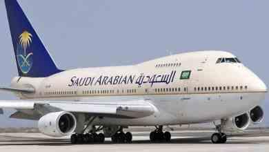 Photo of الخطوط السعودية تمنع حمل بطاريات وأجهزة الشحن المتنقلة في الأمتعة.. وتكشف عن الطريقة الوحيدة للاحتفاظ بها
