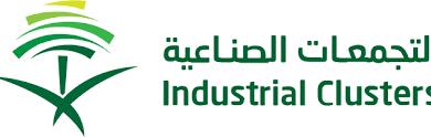 Photo of وظائف إدارية في البرنامج الوطني لتطوير التجمعات الصناعية