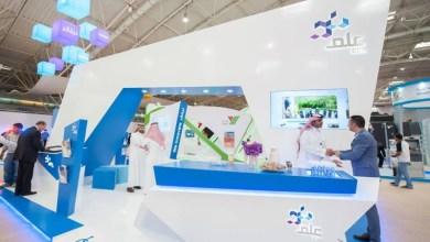Photo of وظائف إدارية شاغرة لدى شركة علم في جدة