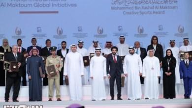 Photo of تكريم الفائزين بجائزة محمد بن راشد آل مكتوم للإبداع الرياضي