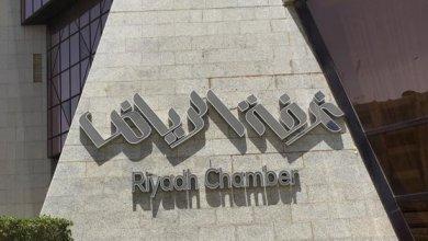 Photo of غرفة الرياض تطرح 130 وظيفة في قطاع الاتصالات وتقنية المعلومات