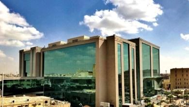 Photo of 30 وظيفة صحية شاغرة لدى مدينة الملك سعود الطبية