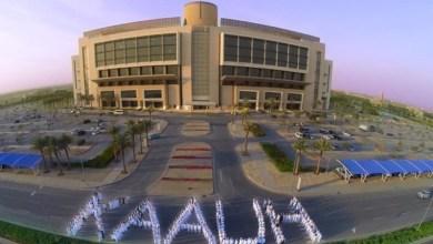 Photo of وظائف إدارية وصحية شاغرة لدى مستشفى الملك عبدالله الجامعي