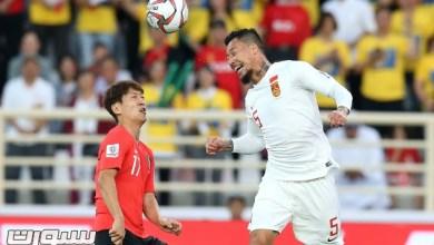 Photo of كأس آسيا 2019 : كوريا الجنوبية تتصدر بفوزها على الصين وقيرغزستان تفوز على الفلبين