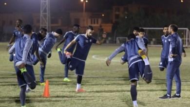 Photo of هجر يواصل تحضيراته للقاء الجيل