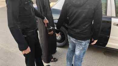 """Photo of ضبط شخصين يقومان بعمل طبي في مجال """"التجميل"""" بالمنازل بدون ترخيص في الرياض"""