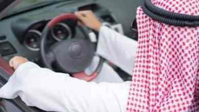Photo of إعفاء مواطن من سداد أقساط سيارة بـ جازان لهذا السبب