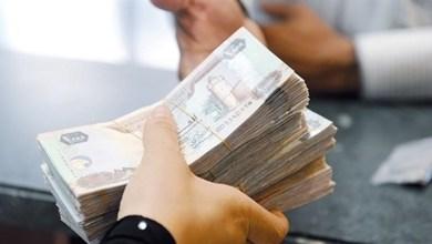 Photo of إعفاء 3310 مواطنين من مديونياتهم بـ361 مليون درهم