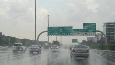 "Photo of ""الأرصاد الإماراتية"": أمطار متوقعة في الأيام المقبلة"