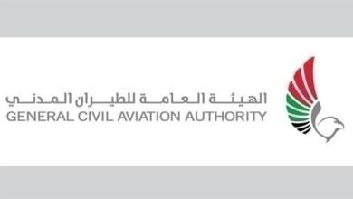 """Photo of """"الطيران المدني الإماراتي"""" يعلق رحلات شركات الطيران المتجهة إلى باكستان"""