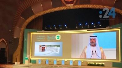 Photo of برعاية محمد بن زايد.. انطلاق أعمال المؤتمر العالمي للأخوة الإنسانية في أبوظبي