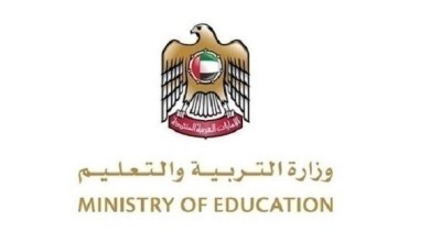 "Photo of ""التربية الإماراتية"" تعلن استمرار استقبال طلبات التسجيل للعام الجامعي المقبل"