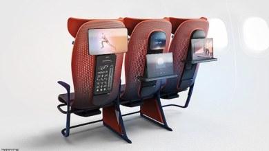 Photo of شركة بريطانية تصمم مقاعد ذكية لطائرات المستقبل