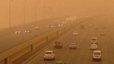 Photo of الإنذار المبكر: أمطار رعدية وغبار على أجزاء واسعة بمنطقة الرياض