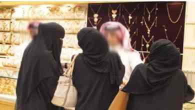 Photo of نسبة صادمة للأجانب العاملين في سوق الذهب برغم التوطين !