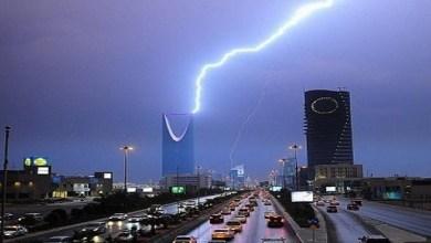 Photo of تقلبات جوية وأمطار غزيرة بالمملكة