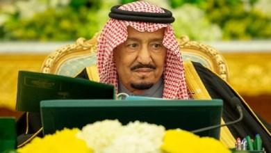 Photo of بعد موافقة القيادة.. تعرّف على أبرز ملامح مبادرة الفاتورة المُجمعة
