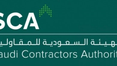 Photo of وظائف إدارية وهندسية شاغرة في الهيئة السعودية للمقاولين