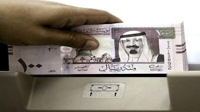 Photo of إيداع 392 مليون في حسابات المستفيدين من «حافز»
