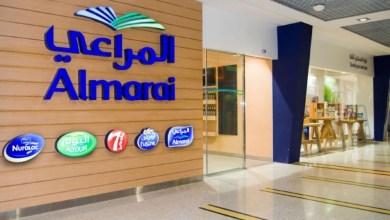 Photo of وظائف قيادية شاغرة في شركة المراعي للألبان