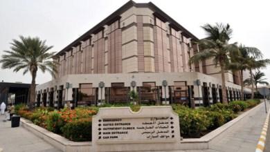 Photo of 29 وظيفة شاغرة في مستشفى الملك فيصل التخصصي