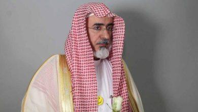 Photo of شاهد: صورة حديثة للمدير السابق لجامعة الإمام أبا الخيل تكذب شائعات احتجازه