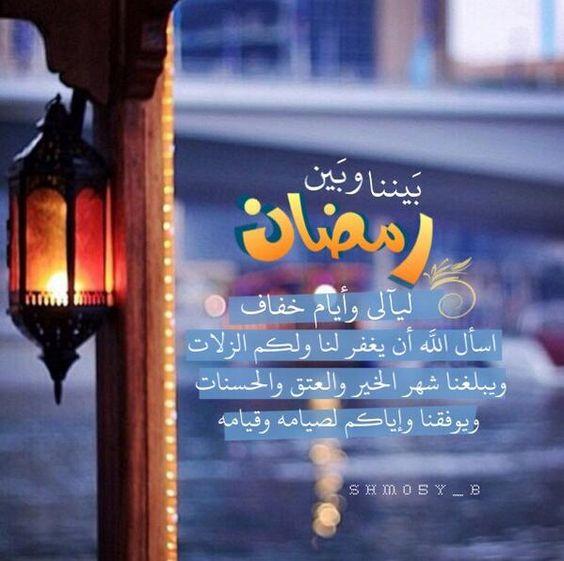 صور اهلا رمضان