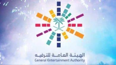 Photo of شروط تراخيص العروض الموسيقية والغنائية بالمطاعم والمقاهي في السعودية