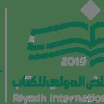 مواعيد زيارة معرض الكتاب الدولي فى الرياض 2019