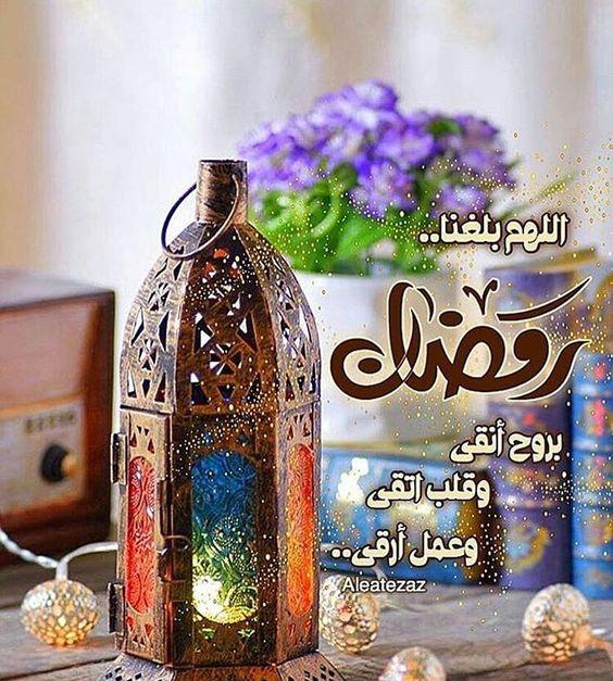 موعد شهر رمضان 2019 - 1440