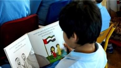"""Photo of """"البرلمان العربي للطفل"""" يشيد بجهود الإمارات في رعاية الطفولة"""