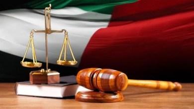 Photo of قانونيون إماراتيون لـ24: العدالة والمساواة مفاتيح السعادة في وطننا