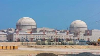 Photo of الإمارات: محطة براكة للطاقة النووية ملتزمة بأعلى معايير السلامة