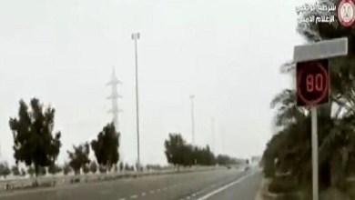 Photo of تفعيل لوحات السرعات الإلكترونية على الطرق السريعة في أبوظبي