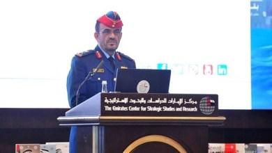 """Photo of """"مركز الإمارات للدراسات"""" يبدأ فعاليات مؤتمره السنوي الرابع والعشرين"""