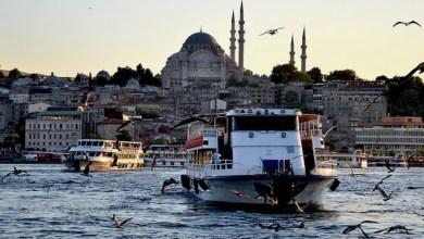 Photo of اهم المعلومات التي يجب معرفتها قبل السفر الى تركيا