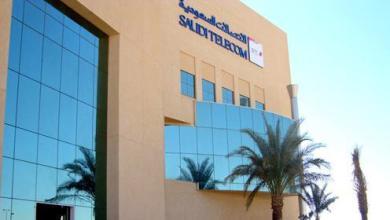 Photo of وظائف شاغرة لدى الاتصالات السعودية في الرياض