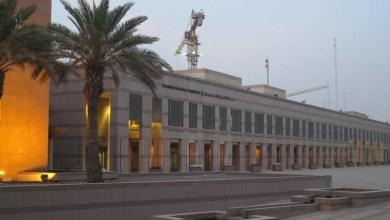 Photo of 15 وظيفة شاغرة للجنسين في كلية السياحة بجامعة المؤسس