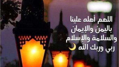 Photo of تهنئة رسمية بمناسبة رمضان