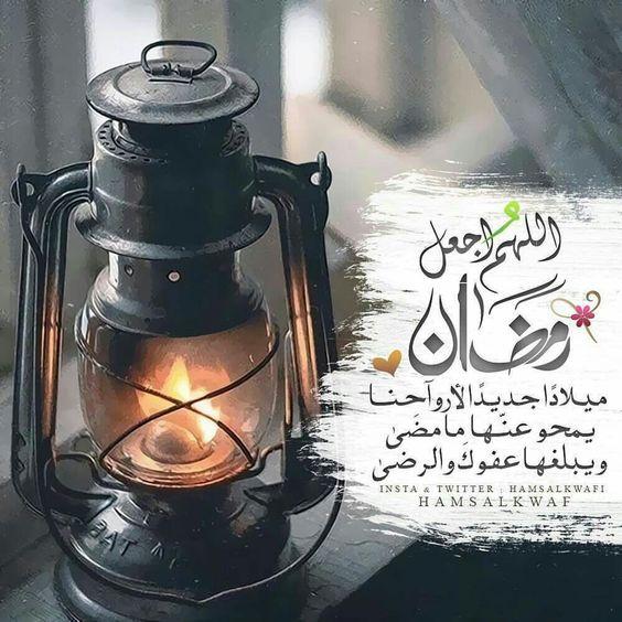 رسائل رمضان لأخي الغالي