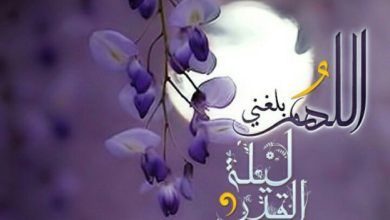 Photo of صور دعاء العشر الاواخر من رمضان – صور مكتوب عليها دعاء العشر الاواخر – صور دعاء ليلة القدر