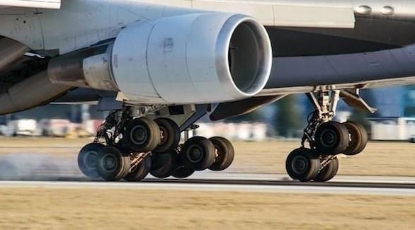 صورة هبوط الطائرة