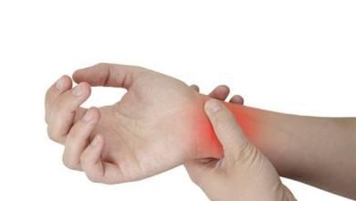 Photo of التهاب الأعصاب